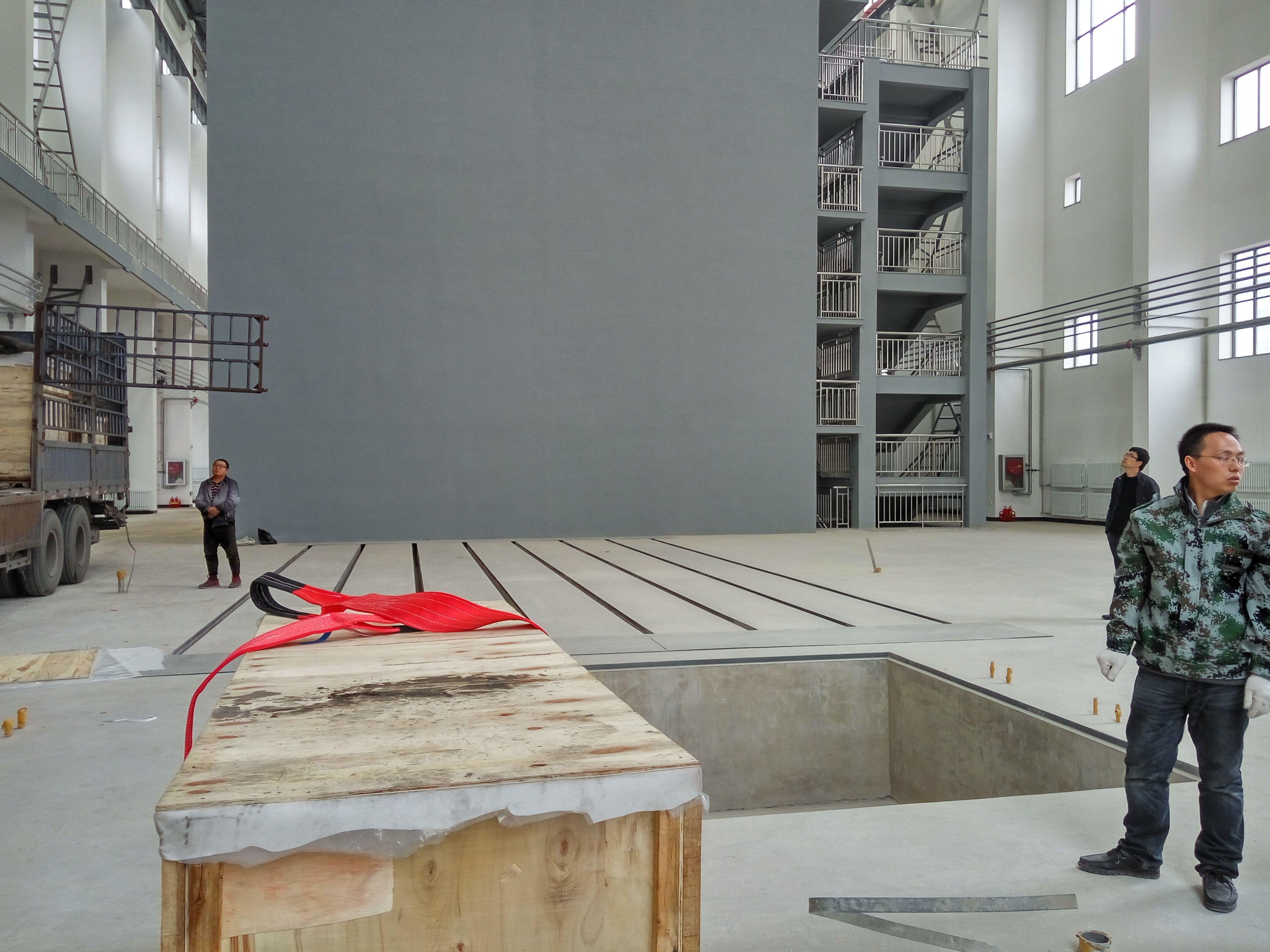 结构实验室-土木建筑工程学院