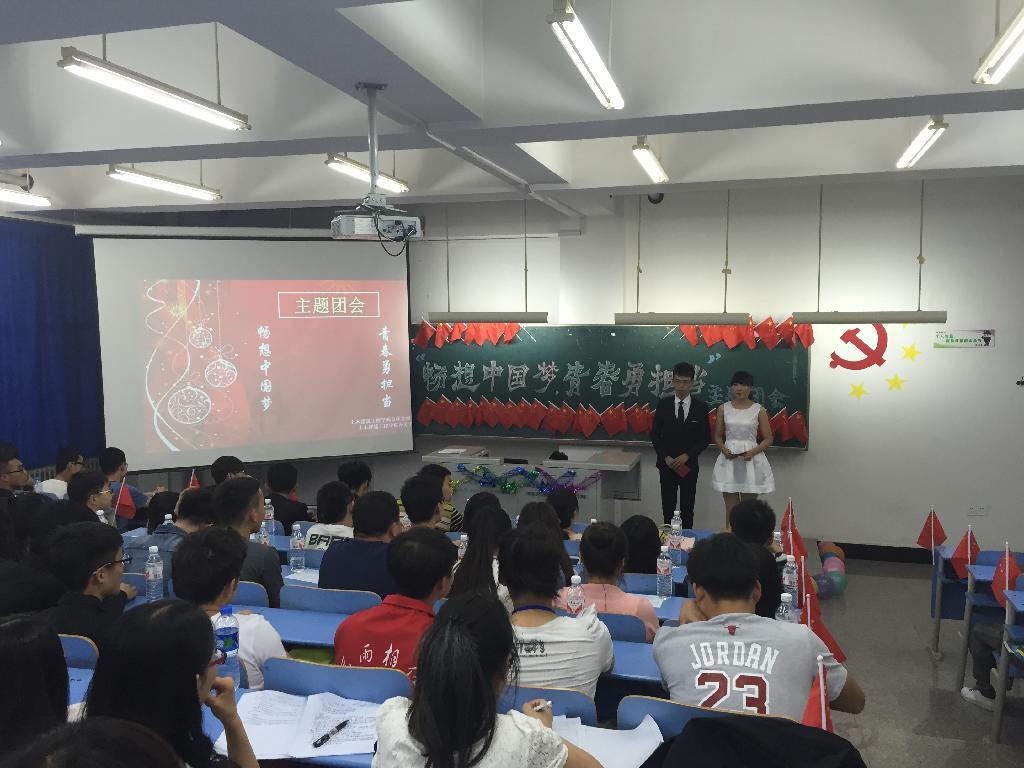 """学院举行""""畅想中国梦,青春勇担当""""主题团会展演活动"""
